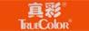 真彩·乐美(TrueColor) (106)