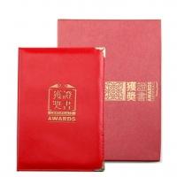 金辉(Plume) 301-A4高级牛皮纹荣誉证书(礼盒式装)