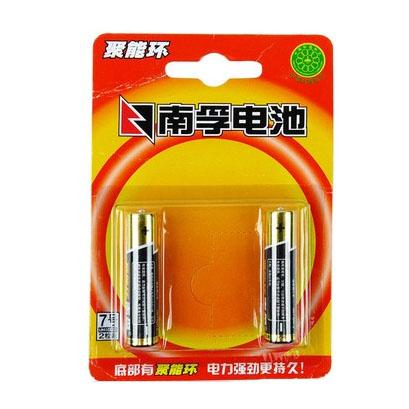 南孚(NANFU) 7号电池