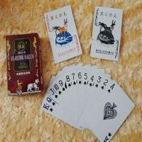 宾王(Bin wang) 2206精品扑克