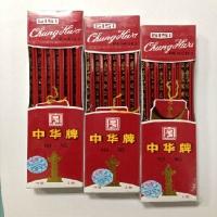 中华(CHUNG HWA) 6151精装小皮头铅笔
