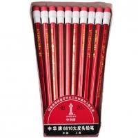 中华(CHUNG HWA) 6610大皮头铅笔