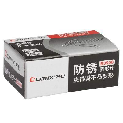 齐心(Comix) B3500 防锈回形针