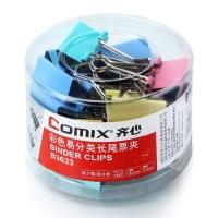 齐心(Comix) B3633 3#彩色长尾票夹 32mm 24只/筒
