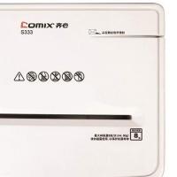齐心(Comix) S333 强力保密型碎纸机(碎回形针订书钉\4级保密\续航10min)