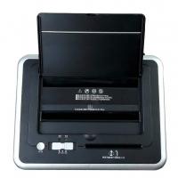齐心(Comix) S801 全自动进纸碎纸机(自动碎纸60张/碎卡/碎光盘/3级保密/续航10min)
