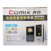 齐心(Comix) OP500C 指纹机 免安装直输报表彩屏