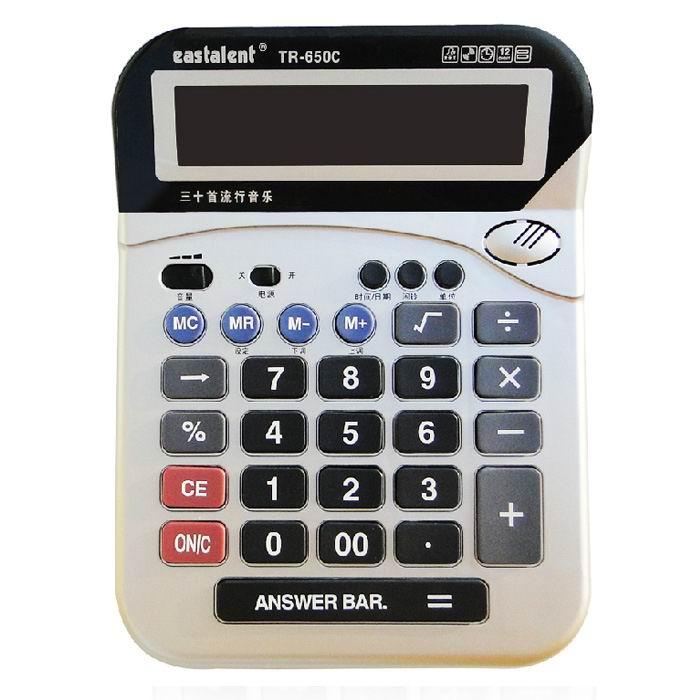 东方灵(eastalent) TR-650C 语音型计算器 大型计算器财务计算器 12位