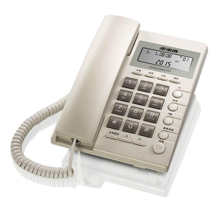 步步高(BBK) HCD007(6082)TSD 有绳电话机 座机 经典造型 家用办公 来电显示 磨砂材质