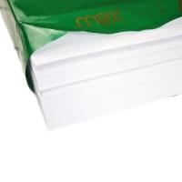 玛丽(MAXLEAF) 领航者A4复印纸(4000页70g)