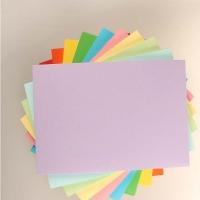 玛丽(MAXLEAF) A4彩色打印复印纸 打印色纸 80g 单包100张