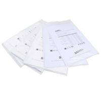 玛丽(MAXLEAF) 4K-140G素描纸 20张