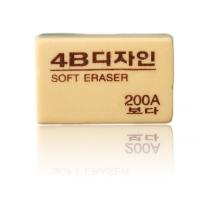 花郎(Hmarang) 4B 200A 大黄橡皮
