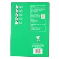 佳印(UPM) A4-70G复印纸 8包/件