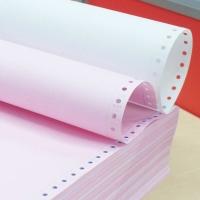 靓印241-2-1/2-01CS 二联二等分彩色撕边打印纸