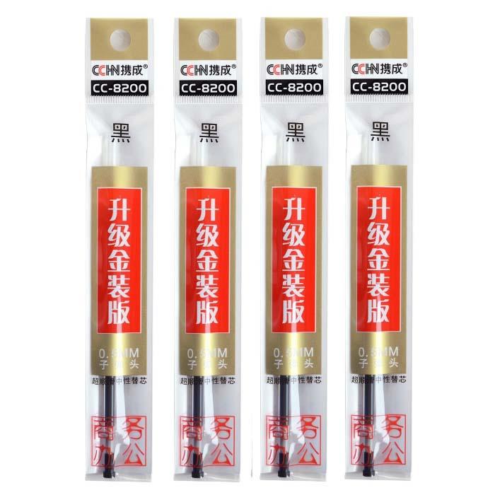 携程(CCHN) XC8200 办公型中性笔芯 中性笔替芯  0.5mm