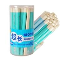 乐美(LOTUS) 171007 高级树脂铅芯 铅笔芯 2B 0.5mm