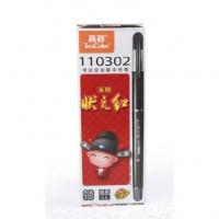 真彩(TrueColor) 110302 状元红考试必备幸运星中性笔 碳黑水笔 ...