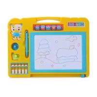 晶晶 TK3018 大号儿童多功能画画写字板 双面磁性