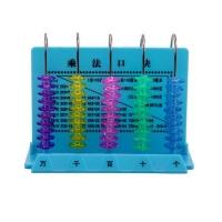 晶晶 TK2112  大号五行计数器 儿童益智早教玩具大号五行珠算架 计数器