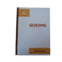 固松(GUSONG) B5100型 无线胶装本 笔记本 练习本