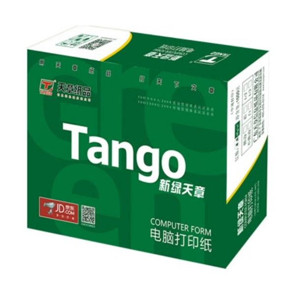 绿天章(TANGO) 241-3打印纸 3层 1000页
