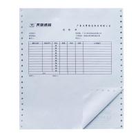 绿天章(TANGO) 241-1打印纸 单层 1000页