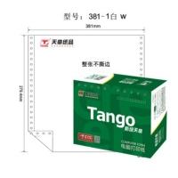 绿天章(TANGO) 381-1 打印纸 单层 1000页