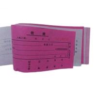 双百(Shuang Bai) 二联收据 60K 100页