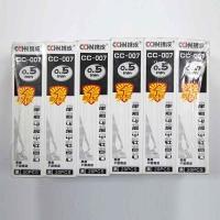 携成(CCHN) CC-007 魔摩可擦中性笔替芯 0.5mm
