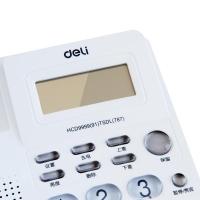 得力(deli) DL787 来电显示办公家用电话机 固定电话 座机 水晶按键 白色