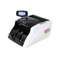 维融(Weirong) JBYD-HK5802 新款混点验钞机银行专用