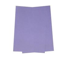 玛丽(MAXLEAF) A4 淡紫色复印纸 70g