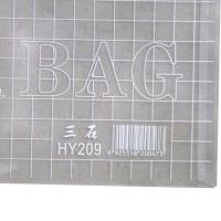 三石 HY209 A4透明按扣文件袋(14C)