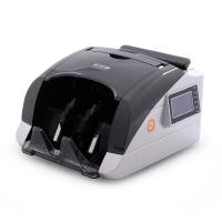 维融(Weirong) JBYD-N7 B类点钞机 银行专用混点验钞机智能 小型点钞验钞机