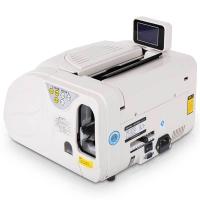 得力(deli) DL3920 国标B类自动捆钱点钞机验钞机 银行专用智能语音