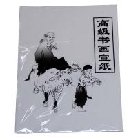 龙啸 8开普通宣纸