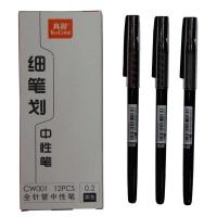 真彩(TrueColor) CW001 全针管黑色中性笔 细 0.2mm