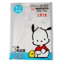 全仕优(QUANSHIYOU) 16K 透明书套 书皮 10个/包