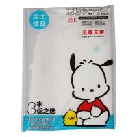 全仕优(QUANSHIYOU) 25K 透明书套 书皮 10个/包