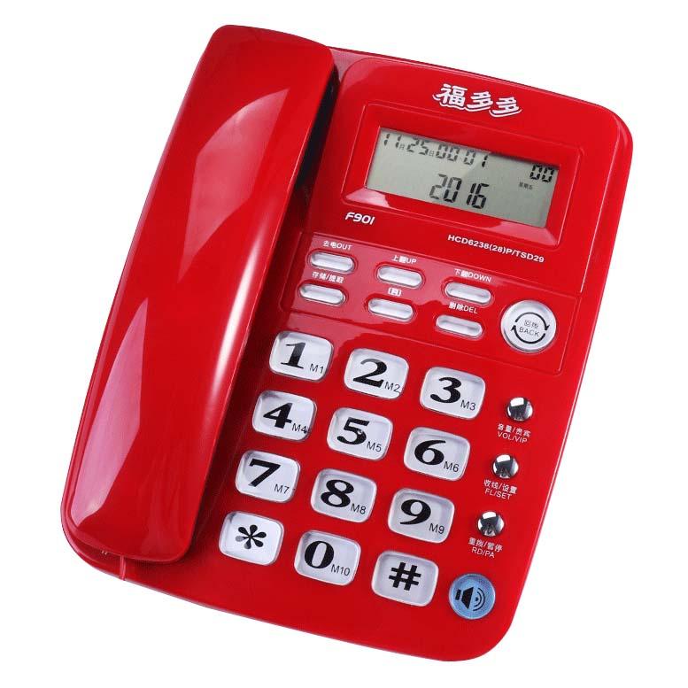 福多多 F901 电话机 座机 来电显示 办公电话机 家用电话