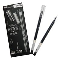乐美(LOTUS) GP128 大容量水晶头中性笔 黑色 0.5mm