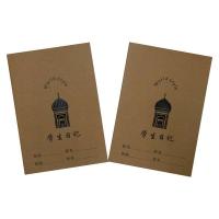 固松(GUSONG) A5 60型 缝线牛皮日记本(世界风情) 34页