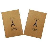 固松(GUSONG) A5 40型 缝线牛皮英语本(世界风情) 34页