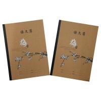 固松(GUSONG) B5 40型 牛皮包背语文本 26页