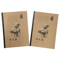 固松(GUSONG) B5 40型 牛皮包背作文本 26页