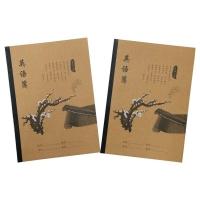 固松(GUSONG) B5 40型 牛皮包背英语本 26页