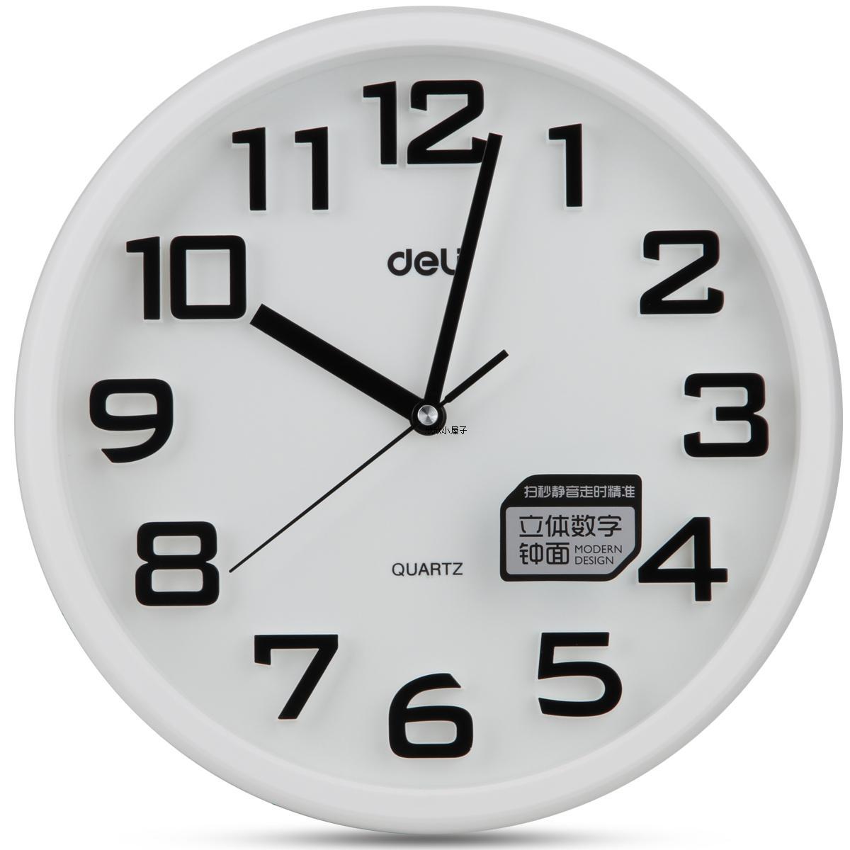 得力(deli) DL8948 圆形电子时钟 挂钟 客厅钟表 直径33cm (白色)