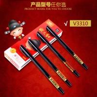 真彩(TrueColor) V3310 状元红考试中性笔 针管 0.5mm 黑色
