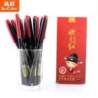真彩(TrueColor) V3356 状元红考试专用全针管中性笔 0.5mm ...